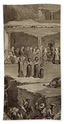 Funeral Ceremony In The Ruins Bath Towel