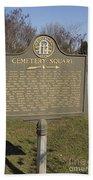 Ga-005-28 Cemetery Square Bath Towel