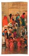 Ganges Pilgrims Bath Towel