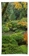 Garden Delight Bath Towel