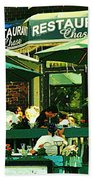 Garden Party Celebrations Under The Cool Green Umbrellas Of Restaurant Chase Cafe Art Scene Bath Towel
