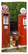 Gas Museum Embudo New Mexico Bath Towel