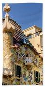 Gaudi Apartment Hand Towel