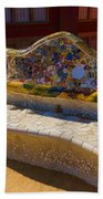 Gaudi's Park Guell Sinuous Curves - Impressions Of Barcelona Bath Towel