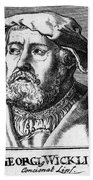 Georg Witzel (1501-1573) Bath Towel