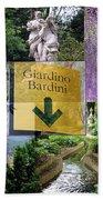 Giardino Bardini Bath Towel