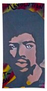 Gil Scott-heron 2 Bath Towel
