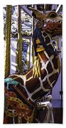Giraffe Carousel Ride Bath Towel