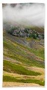 Misty Mountain Landscape Bath Towel
