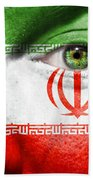 Go Iran Bath Towel