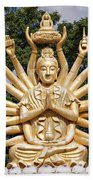 Golden Buddha With Many Arms Bath Towel