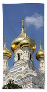 Golden Onion Domes - Church Yalta Bath Towel