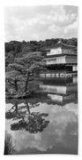Golden Pagoda In Kyoto Japan Bath Towel