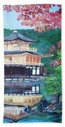 Golden Pavillion In Kyoto Bath Towel
