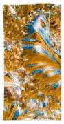 Golden Steel Swirl Bath Towel