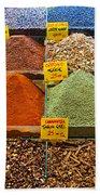 Grand Bazaar Spices In Istanbul Bath Towel