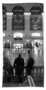 Grand Central Station Bath Towel