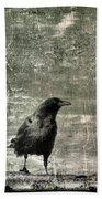 Abstract Gray Bath Towel