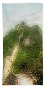 Great Wall 0033 - Traveling Pigments Sl Bath Towel