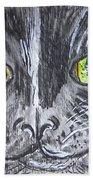 Green Eyes Black Cat Bath Towel