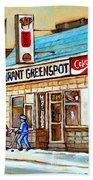 Greenspot Restaurant Notre Dame Street  South West Montreal Paintings Winter Hockey Scenes St. Henri Bath Towel