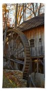 Grist Mill With A Golden Glow Bath Towel