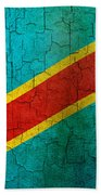 Grunge Democratic Republic Of The Congo Flag Bath Towel