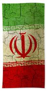 Grunge Iran Flag Bath Towel