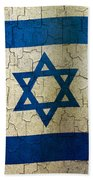 Grunge Israel Flag Bath Towel