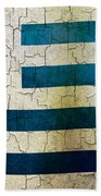 Grunge Uruguay Flag Bath Towel
