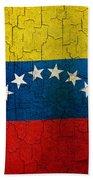 Grunge Venezuela Flag Bath Towel