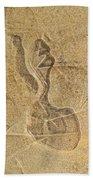 Guardian In The Stone Bath Towel