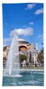 Haghia Sophia Fountain Bath Towel