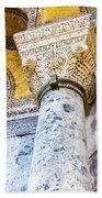 Hagia Sofia Interior 09 Bath Towel
