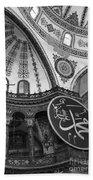 Hagia Sophia Dome Detail  Bath Towel
