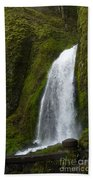 Hakeena Falls Bath Towel