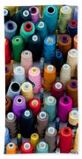 Hanging By Many Threads Bath Towel
