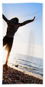 Happiness In The Beach Scenery Bath Towel
