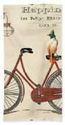 Happiness Is My Bicycle Bath Towel