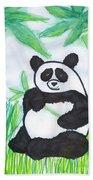 Happy Panda O.o. Bath Towel
