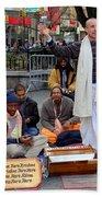 Hare Krishnas Nyc Bath Towel