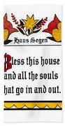 Haus Segen-house Blessing Bath Towel