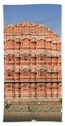 Hawa Mahal Palace Of Winds Bath Towel