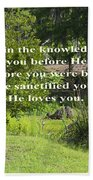 He Sanctified You Bath Towel
