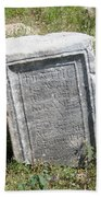 Headstone In The Basilica Church Aphrodisias Bath Towel