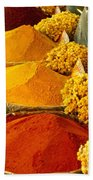 Herbs And Spices Bath Towel