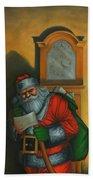 Here Comes Santa Claus Bath Towel
