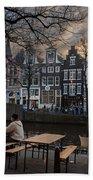 Kaizersgracht 451. Amsterdam. Holland Hand Towel