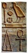 Hieroglyphics At Amada Bath Towel