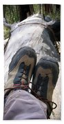 Hiking Boots Bath Towel